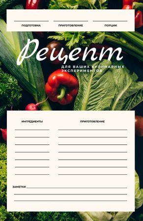Fresh Raw Vegetables Recipe Card – шаблон для дизайна