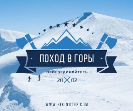 Journey Offer Mountains Icon in Blue Medium Rectangle – шаблон для дизайна