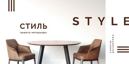Room with modern furniture Image – шаблон для дизайна