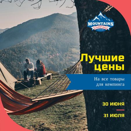 Camping Offer Tourists by Tents in Mountains Instagram AD – шаблон для дизайна