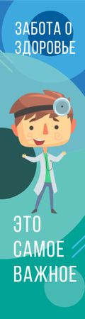 Kids' Healthcare Confident Doctor with Stethoscope Skyscraper – шаблон для дизайна
