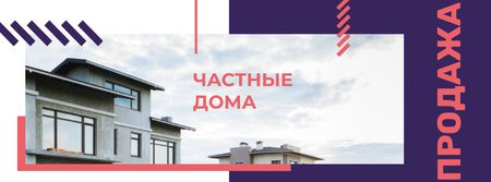 Special Sale with Modern house facade Facebook cover – шаблон для дизайна