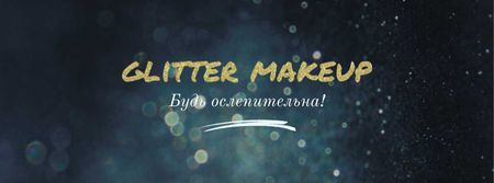 Glamorous Ad with Shining Golden Glitter Facebook cover – шаблон для дизайна