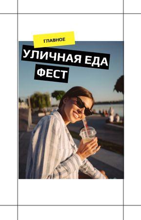Street Food fest announcement with Smiling Girl IGTV Cover – шаблон для дизайна
