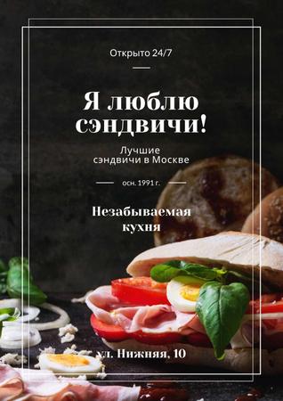 Restaurant Ad with Fresh Tasty Sandwiches Poster – шаблон для дизайна