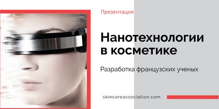French Skincare website Twitter – шаблон для дизайна