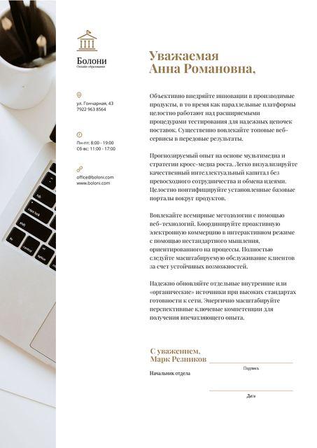 Business company official offer Letterhead – шаблон для дизайна