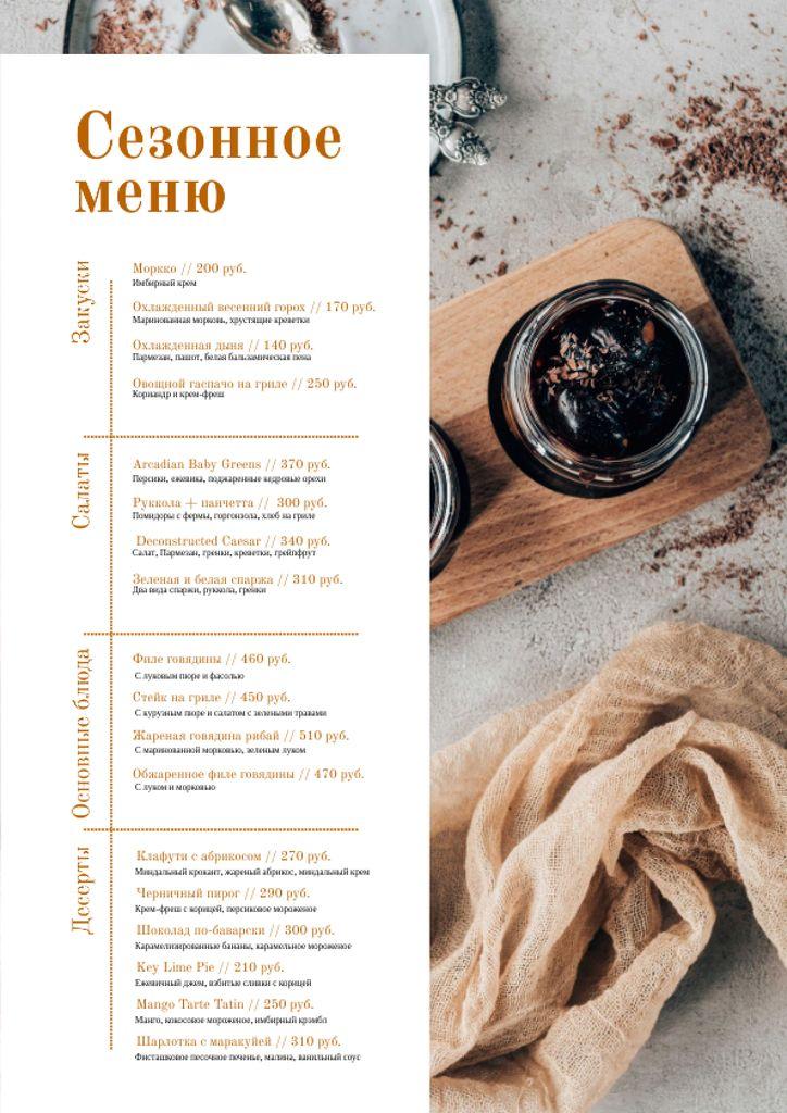 Seasonal Summer meal Menu – шаблон для дизайна