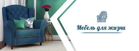 Furniture Ad with Cozy Blue Armchair Facebook cover – шаблон для дизайна