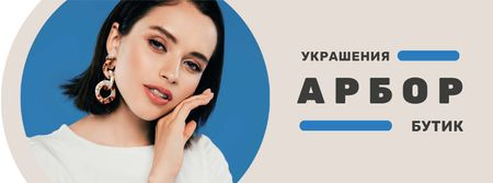 Jewelry Offer Woman in Stylish Earrings Facebook cover – шаблон для дизайна