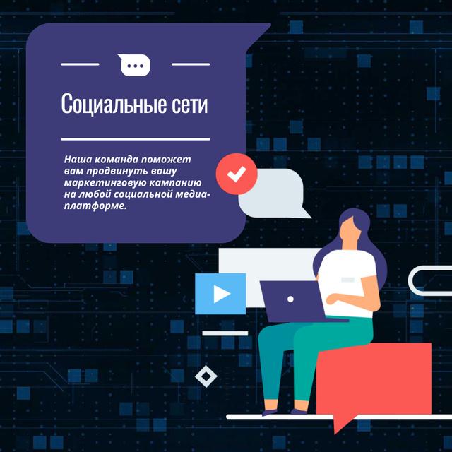 Woman working on laptop Animated Post – шаблон для дизайна