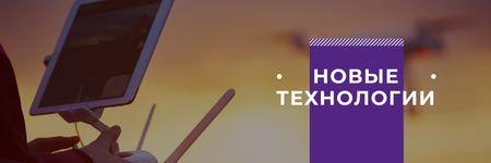emerging technologies poster Twitter – шаблон для дизайна