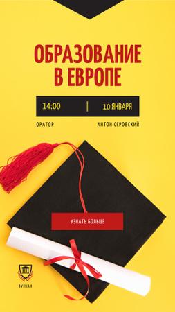 Education Program Graduation Cap and Diploma Instagram Story – шаблон для дизайна