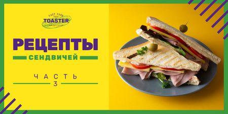 Tempting sandwich on a plate Image – шаблон для дизайна