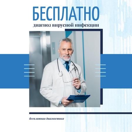 Confident Doctor with Stethoscope in Blue Instagram AD – шаблон для дизайна