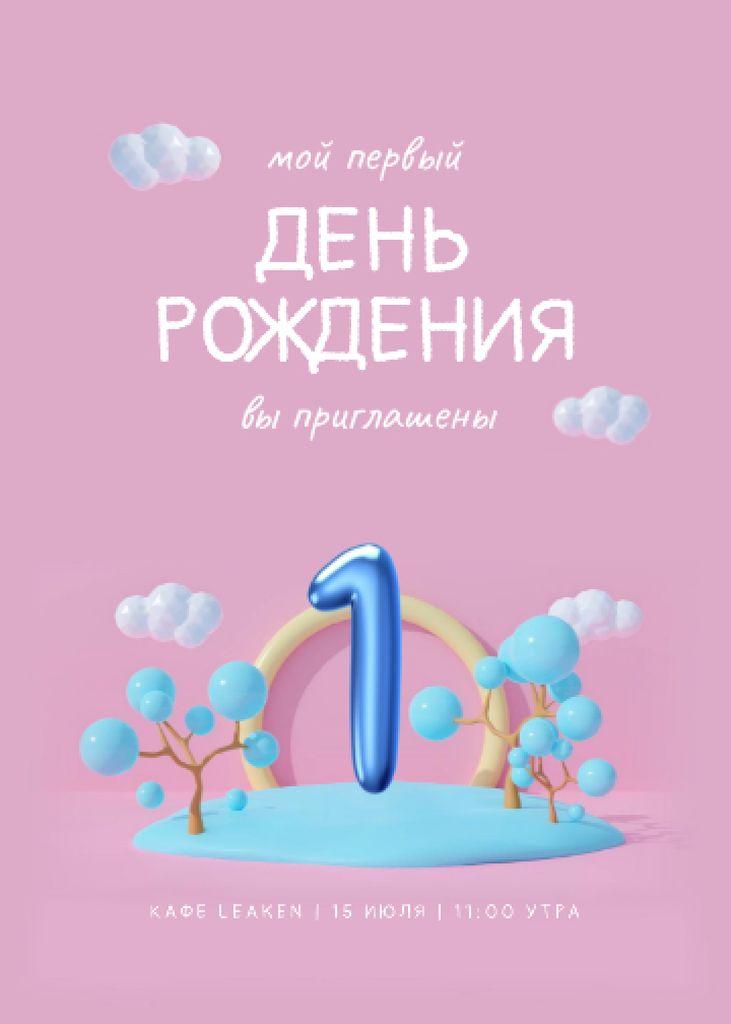 05_invite Invitation – шаблон для дизайна