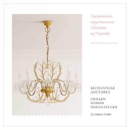 Elegant crystal Сhandeliers Instagram – шаблон для дизайна