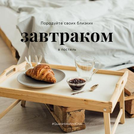 #QuarantineAndChill Sweet breakfast on wooden tray Instagram – шаблон для дизайна