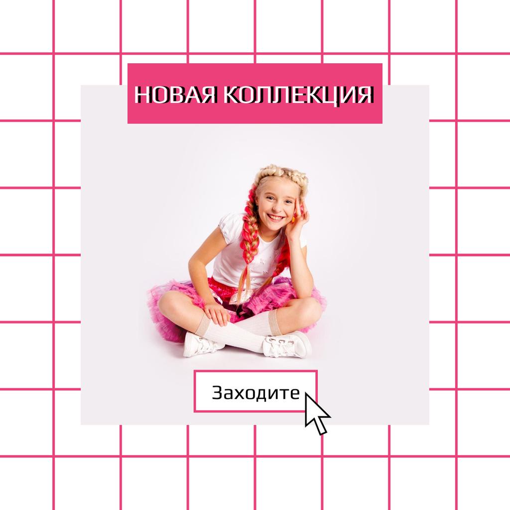 girl Instagram – шаблон для дизайна