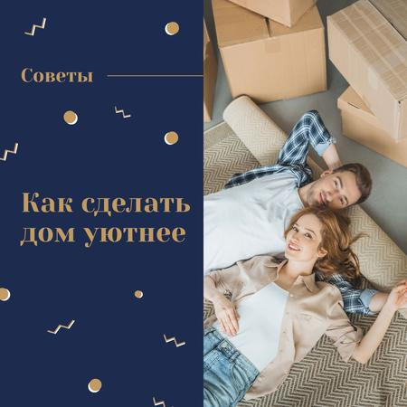 Couple in their new Home Instagram AD – шаблон для дизайна