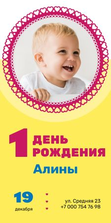 Baby Birthday Invitation Adorable Child in Frame  Graphic – шаблон для дизайна