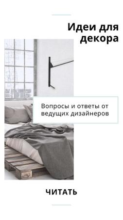 Home Decor Ideas with Modern Bedroom Instagram Story – шаблон для дизайна