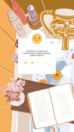 Mental Health Inspiration with Cozy relaxing Bath Instagram Story – шаблон для дизайна