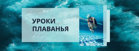 Swimming Sport Ad with Swimmer in Pool Facebook cover – шаблон для дизайна