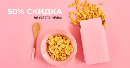 Cafe Offer Healthy Breakfast with Cereals Facebook AD – шаблон для дизайна
