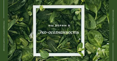 Eco Friendship Concept Green plant leaves Facebook AD – шаблон для дизайна