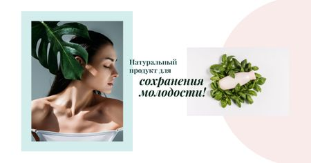 Beauty Tips Young Woman with Clear Skin Facebook AD – шаблон для дизайна