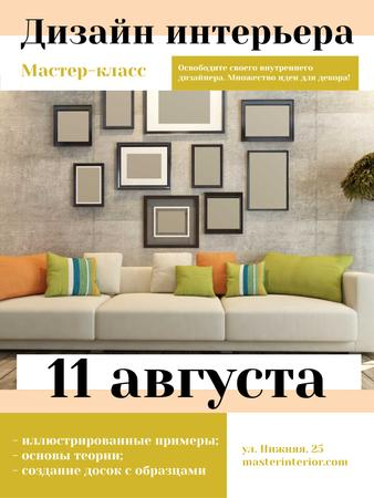 Interior decoration masterclass with Sofa in room Poster US – шаблон для дизайна