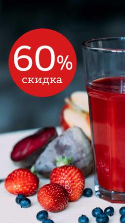 Healthy Nutrition Offer with Glass of Juice Instagram Video Story – шаблон для дизайна