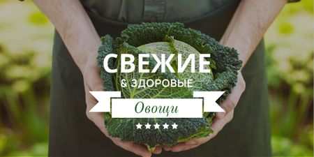 Fresh veggies ad with Farmer holding Cabbage Image – шаблон для дизайна