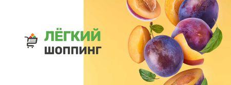 Grocery Sale fresh raw Plums Facebook cover – шаблон для дизайна