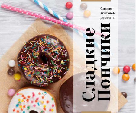 Advertisement of delicious donuts Medium Rectangle – шаблон для дизайна