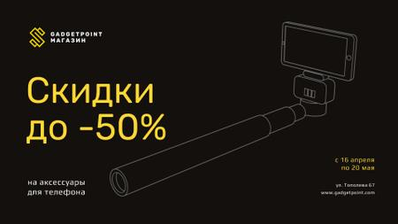 Gadgets Sale with Smartphone and monopod Full HD video – шаблон для дизайна