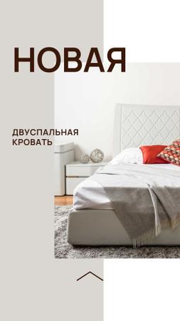 Cozy Bedroom in white colors Instagram Story – шаблон для дизайна