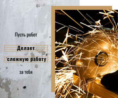 Robotics Quote Sparks in Metal Workshop Medium Rectangle – шаблон для дизайна