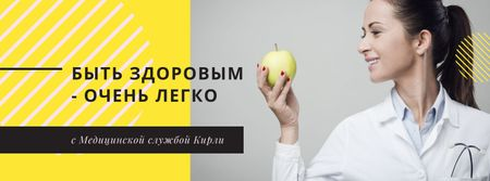 Woman holding green apple Facebook cover – шаблон для дизайна