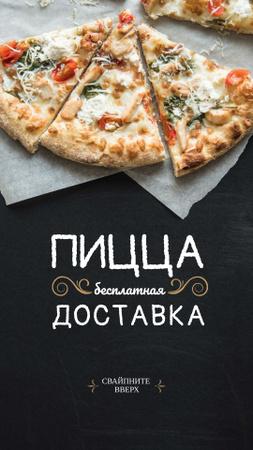 Pizzeria Offer Hot Pizza Pieces Instagram Story – шаблон для дизайна