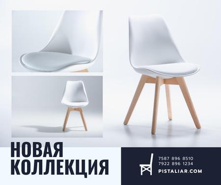 Furniture Shop Ad White Cozy Chair Facebook – шаблон для дизайна