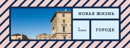 City buildings facades Facebook cover – шаблон для дизайна