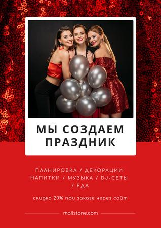 Birthday Party Organization Services Girls with Balloons Poster – шаблон для дизайна