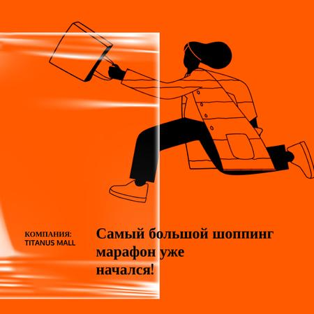Online Store Sale ad Woman running with Phone Animated Post – шаблон для дизайна