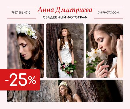 Wedding Photography offer Bride in White Dress Facebook – шаблон для дизайна