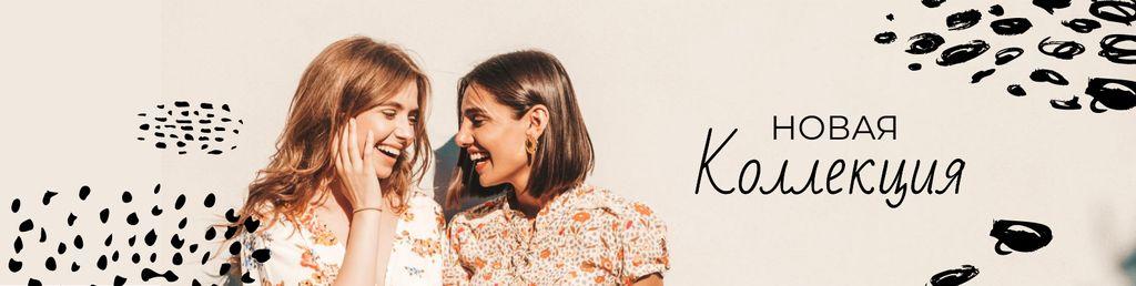 Smiling Girls for fashion ad — Створити дизайн
