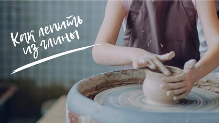 Pottery Workshop Ad Woman Creating Bowl Youtube Thumbnail – шаблон для дизайна