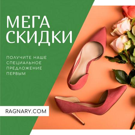 Female Fashionable Shoes in Red Instagram – шаблон для дизайна