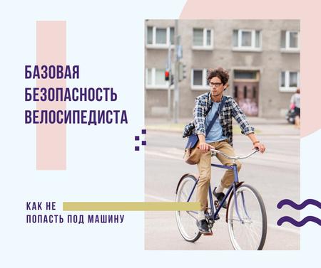 Man Riding bike in city Facebook – шаблон для дизайна
